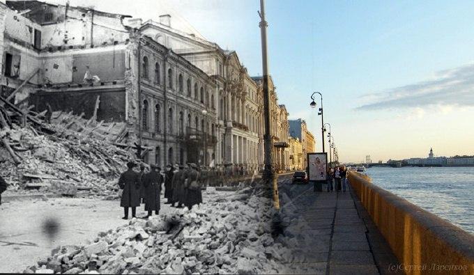 Скандинавская ходьба ко дню снятия блокады Ленинграда